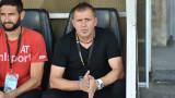 Акрапович: Личеше умора, но се радвам, че стигнахме до поредната си победа