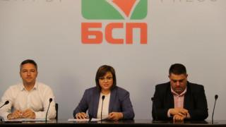 """БСП настоява за разследване докрай на масовото престъпление """"чума в Странджа"""""""
