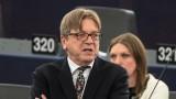 Повече да не чувам от Борис Джонсън, че ЕС е недемократичен, изригна Ги Верхофстат