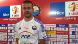 Бруно Акрапович отпрати Грънчов от Локомотив (Пловдив)