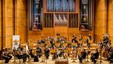 Отмениха Международния конкурс за млади изпълнители на класически музикални инструменти