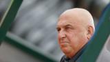 Официално: Още един футболист напусна Левски