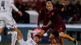 Рома победи Фиорентина с 4:0