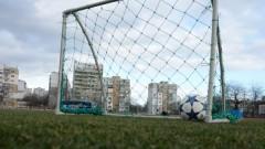 Осигуриха дипломатически коридор за завръщането на български футболист от Косово