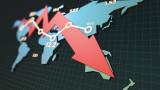 Световната икономика се запътва към най-лошата си година от десетилетие