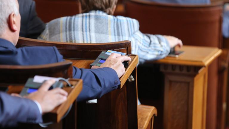 Депутатите единодушни - Сметната палата влиза в БНР