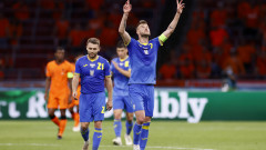 Милан започна преговори за Роман Яремчук