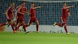 Германия и Белгия продължават на четвъртфиналите