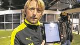 Арсенал привлече откривателя на звезди в Борусия (Дортмунд)