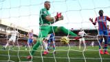 Комична грешка на Висенте Гуаита донесе победата на Шефилд Юнайтед над Кристал Палас