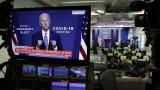 Байдън: Преходът върви по план, въпреки Тръмп