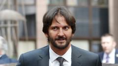 Вътрешният министър на Словакия подаде оставка