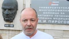 """""""Пирогов"""" намалява с 50% леглата за COVID-19, минава се към лечение на тежки, запуснати случаи"""