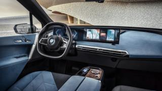 """""""С всички екстри"""": Какво търсят богатите българи в един луксозен автомобил"""