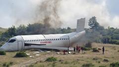 Пожарникари се упражняваха да спасяват хора след авиоинцидент