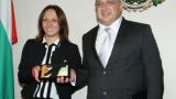 Асоциацията на младежките организации поздрави новия спортен министър