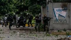 Венецуелски официални лица са убити с началото на гласуването