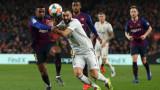 Пак отлагат Барса - Реал заради протести?