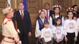 Румен Радев: Истинските дворци на България са училищата, университетите и академиите