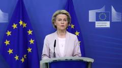 Ирландия изгуби поста на еврокомисар по търговията