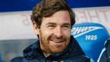 Андре Вилаш-Боаш: Кристиано пое риск, напускайки Реал, това трябва да се оцени