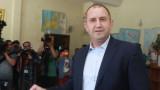 Президентът наложи вето върху частното финансиране на партиите