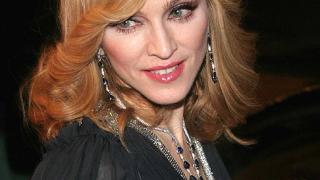 Мадона открива ресторант с кабала меню