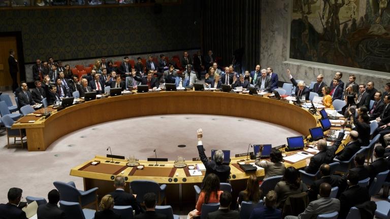 ЕС и САЩ заявиха в Съвета за сигурност на ООН,