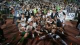 Славия победи Левски с 4:2 след изпълнения на дузпи и вдигна Купата на България!