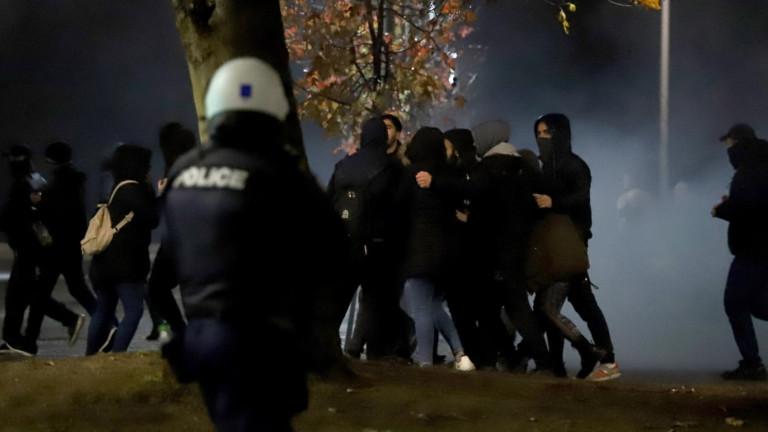 Гръцката полиция използва сълзотворен газ, за да разпръсне антиправителствена акция