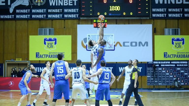 Академик (Пловдив) загуби важен играч до края на сезона