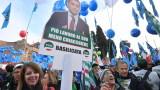 200 000 италианци протестираха срещу Салвини