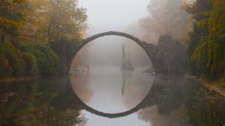 Мостът, в който се оглежда Дяволът