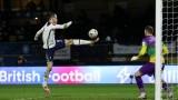 """Тотнъм на 1/8-финал за ФА Къп, три гола след 86-ата минута спасиха """"шпорите"""" срещу Уикъмб"""