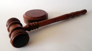 Съдът отмени паричната гаранция на шефката на фармацевтичния съюз