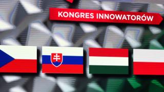 """Будапеща, Братислава, Прага и Варшава с """"пакт за свободни градове"""""""