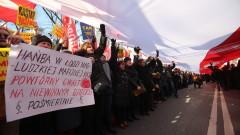 Хиляди поляци подкрепиха спорната съдебна реформа