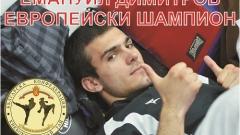 Българин превзе световния кикбокс