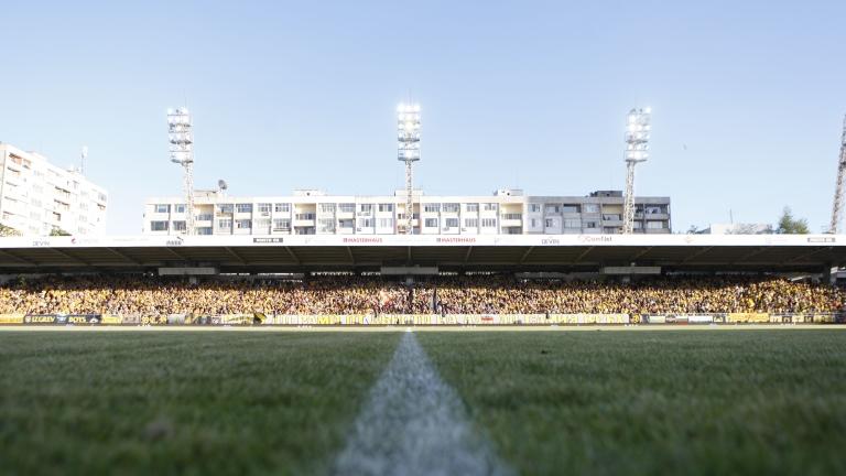 Бургас остава без спортното си бижу