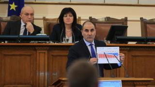 Цветанов призова БСП да подкрепи правителството на Борисов
