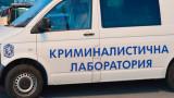 Откриха мъртва съдия от Районен съд - Пазарджик