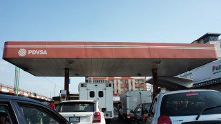 Атентат срещу рафинерия във Венецуела