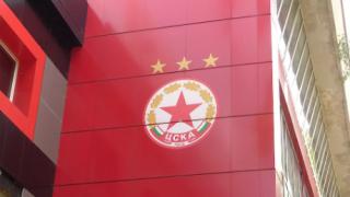 ЦСКА се подсилва с млад голаджия