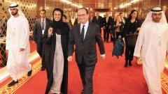 Създават международен фонд за опазване на културното наследство при войни