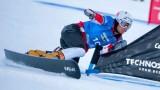 Преместиха Световното първенство по сноуборд от Китай в САЩ