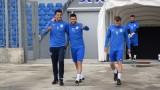 Aрда представя отбора си срещу Ботев (Гълъбово)