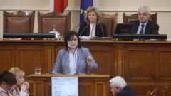 """Нинова уличи Борисов в лъжа - ЕК не е искала приватизация на """"Булгартрансгаз"""""""