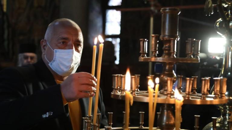 Над 3 млн. лв. за мандата дал Борисов за Рилския манастир