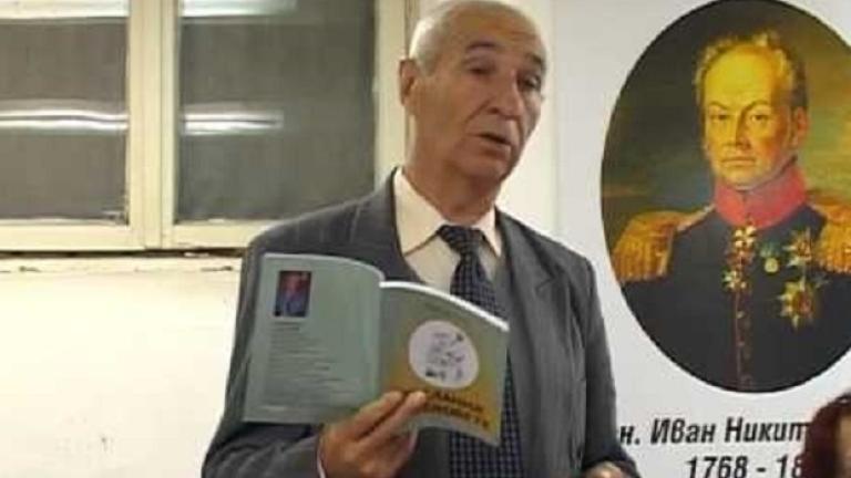 На 80 години си отиде поетът и орфеист Никола Гигов