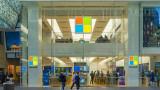 Microsoft готви инвестиция в най-голямата и най-бързо развиваща се дигитална икономика